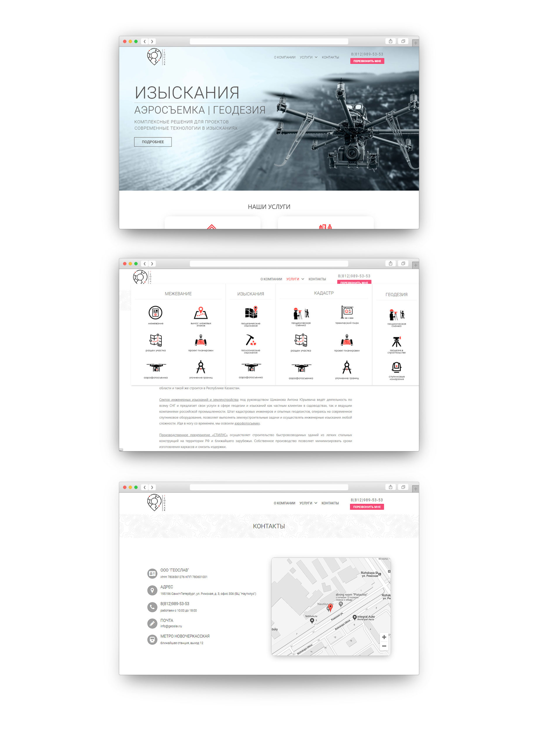 alexmass-site-portfolio-1